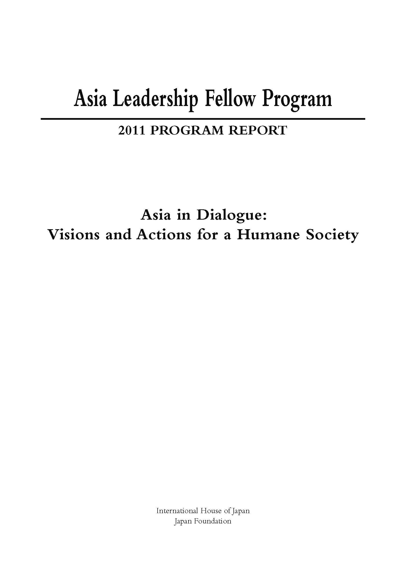 Asia Leadership Fellow Program